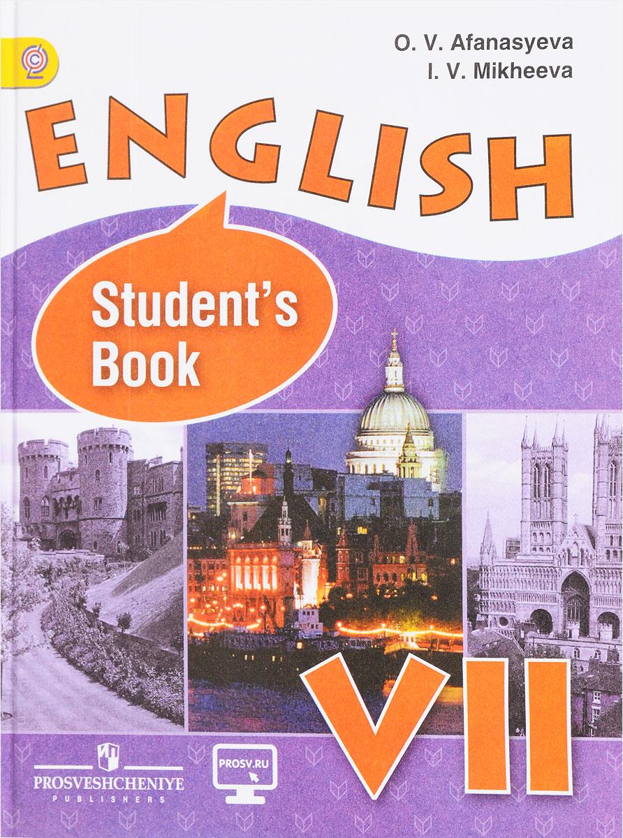 О. В, Афанасьева, И. В. Михеева English 7: Student's Book / Английский язык. 7 класс. Учебник