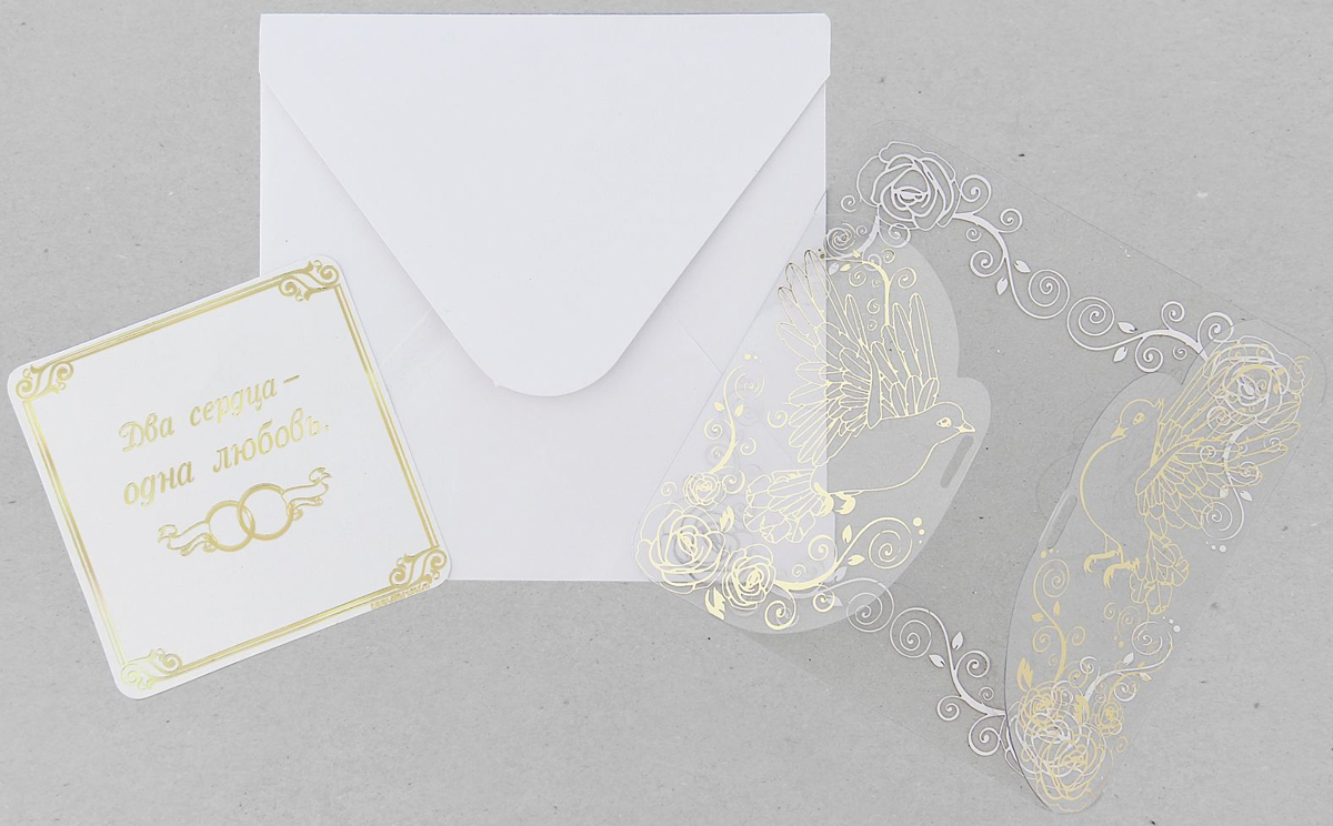 """Приглашение на свадьбу """"Два сердца - одна любовь"""", 12 х 12 см. 161205"""