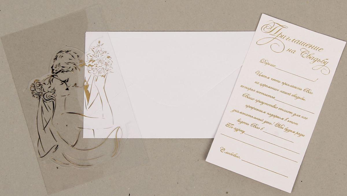 Печать открыток к свадьбе, отправить
