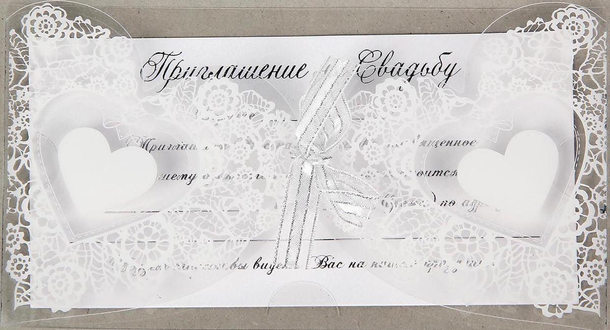 "Приглашение на свадьбу ""Сердца"", 15,4 х 8,4 см"