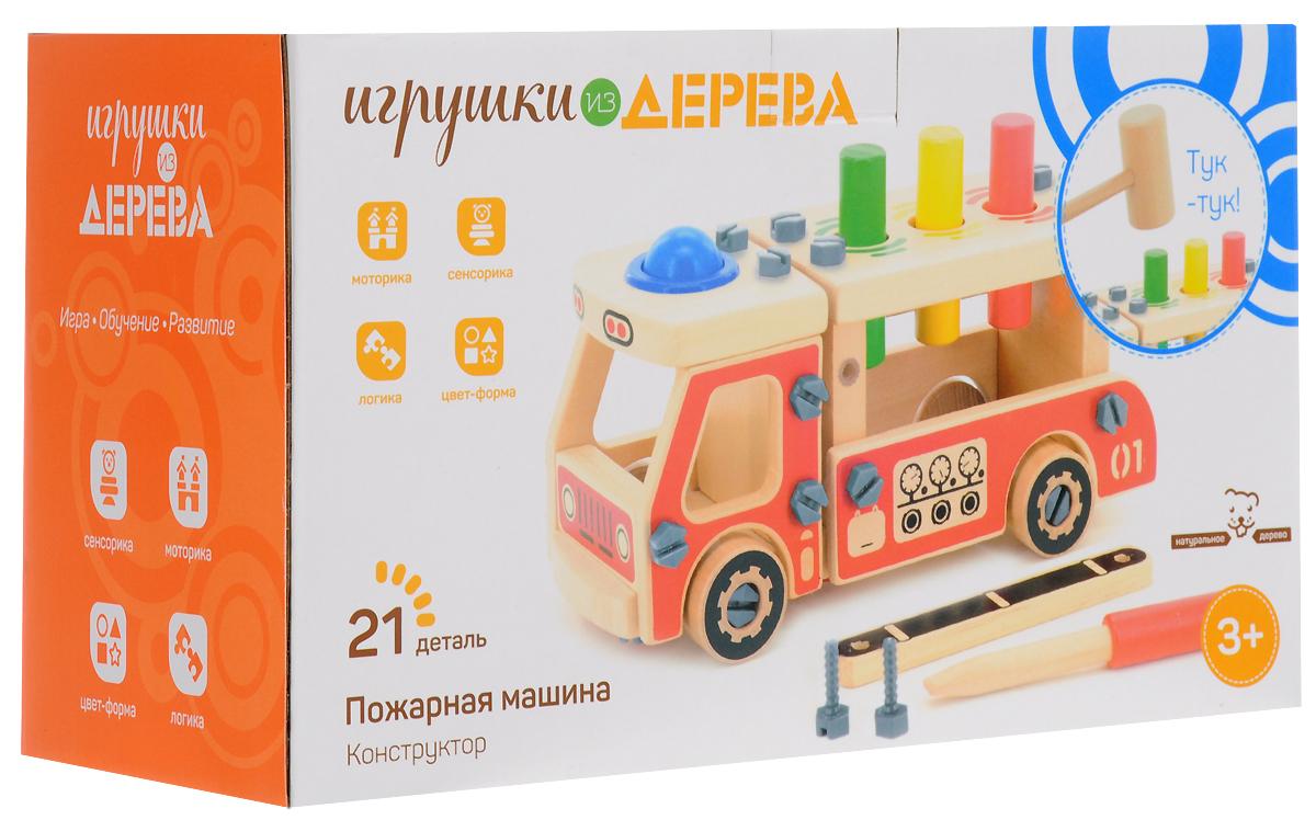 Мир деревянных игрушек Конструктор Машина 282033(Д033) набор для развития моторики мир деревянных игрушек д189
