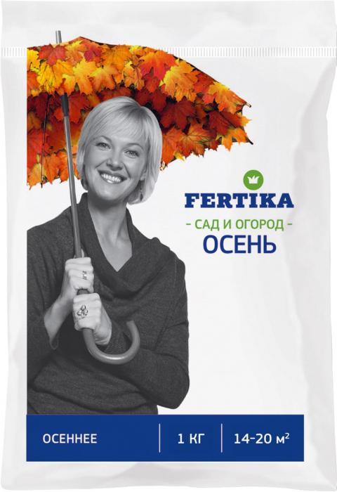 Удобрение Фертика Осеннее, 1 кг удобрение живые бактерии биоэлементс теплица парник 80 г
