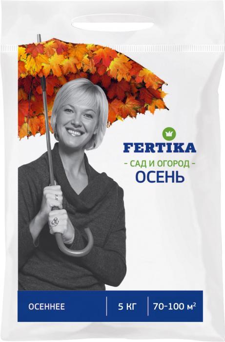Удобрение Фертика Осеннее, 5 кг удобрение живые бактерии биоэлементс теплица парник 80 г