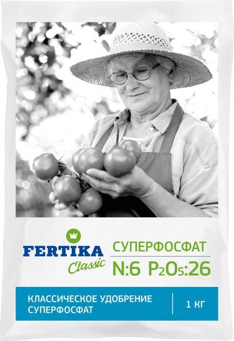 Удобрение Фертика Суперфосфат, 1 кг удобрение суперфосфат двойной 1кг