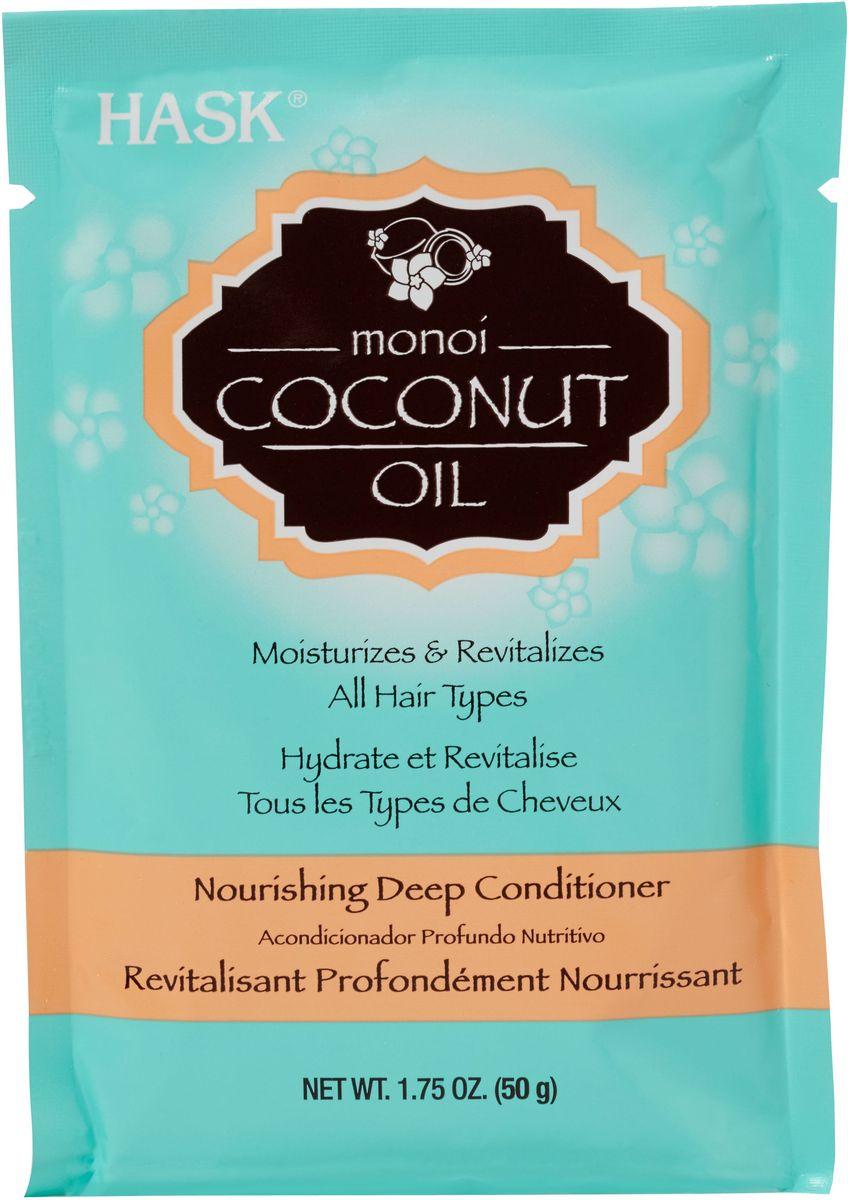 HASK Питательная маска с кокосовым маслом, 50 г