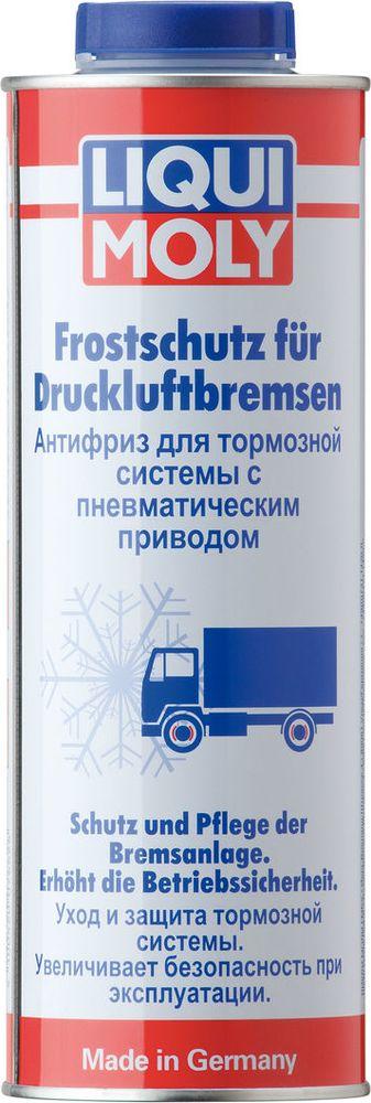 Антифриз Liqui Moly Frostschutz fur Druckluftbremsen, для тормозной системы с пневматическим приводом цена