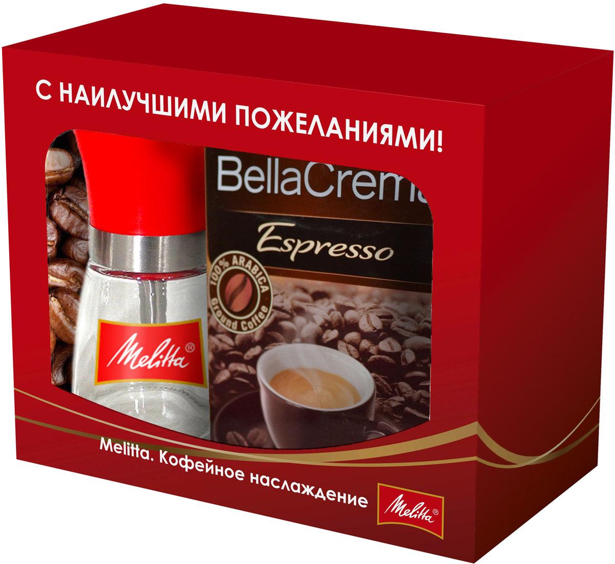 Melitta кофе BellaCrema Espresso, молотый, со стеклянной сахарницей в подарок, 250 г melitta кофе bellacrema espresso молотый со стеклянной сахарницей в подарок 250 г