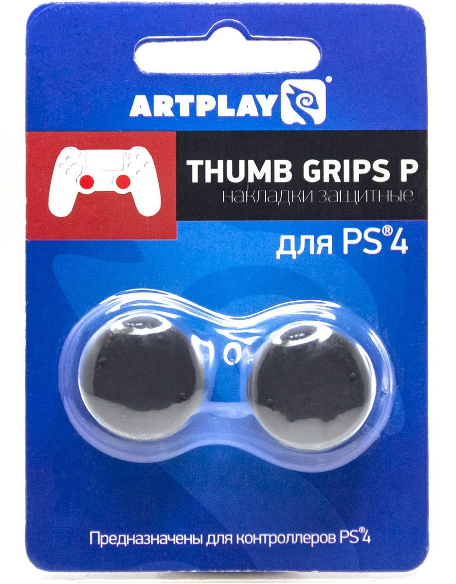 Artplays Thumb Grips ACPS4127, Blackнакладки защитные вогнутые для контроллеров PlayStation 4 (2 шт) Artplays