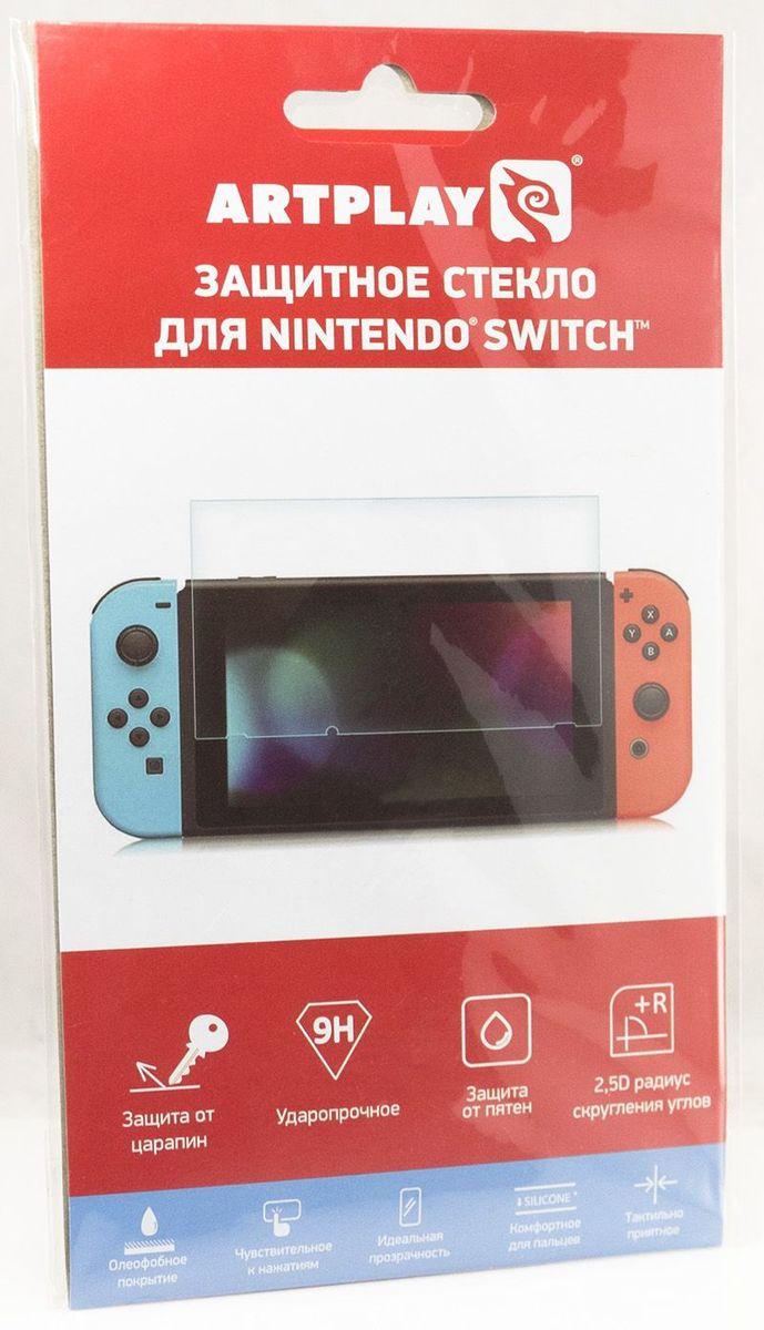 Artplays ACSWT20 защитное стекло для Nintendo Switch геймпад nintendo switch pro controller