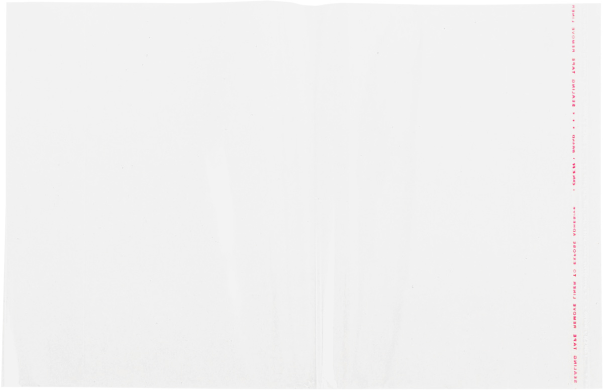 Топ-Спин Обложка с клейкой полосой для тетради Пропись