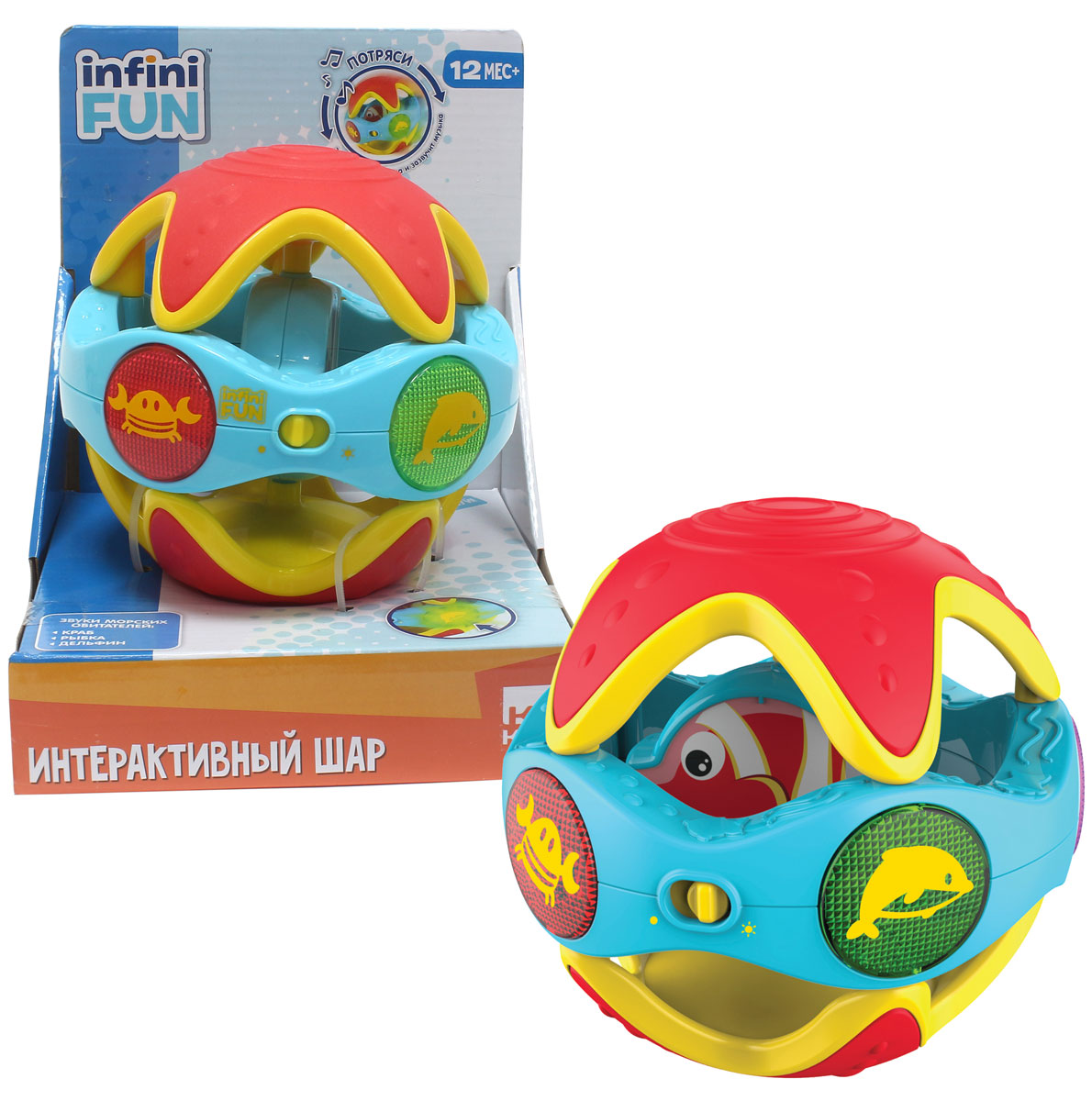 купить 1TOY Развивающая игрушка Kidz Delight Интерактивный шар по цене 634 рублей
