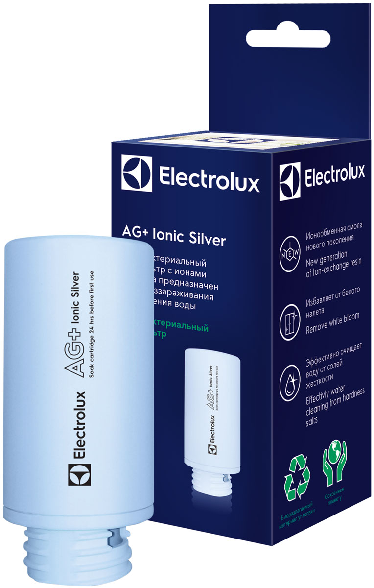 Electrolux 3738фильтр-картридж для ультразвукового увлажнителя Electrolux