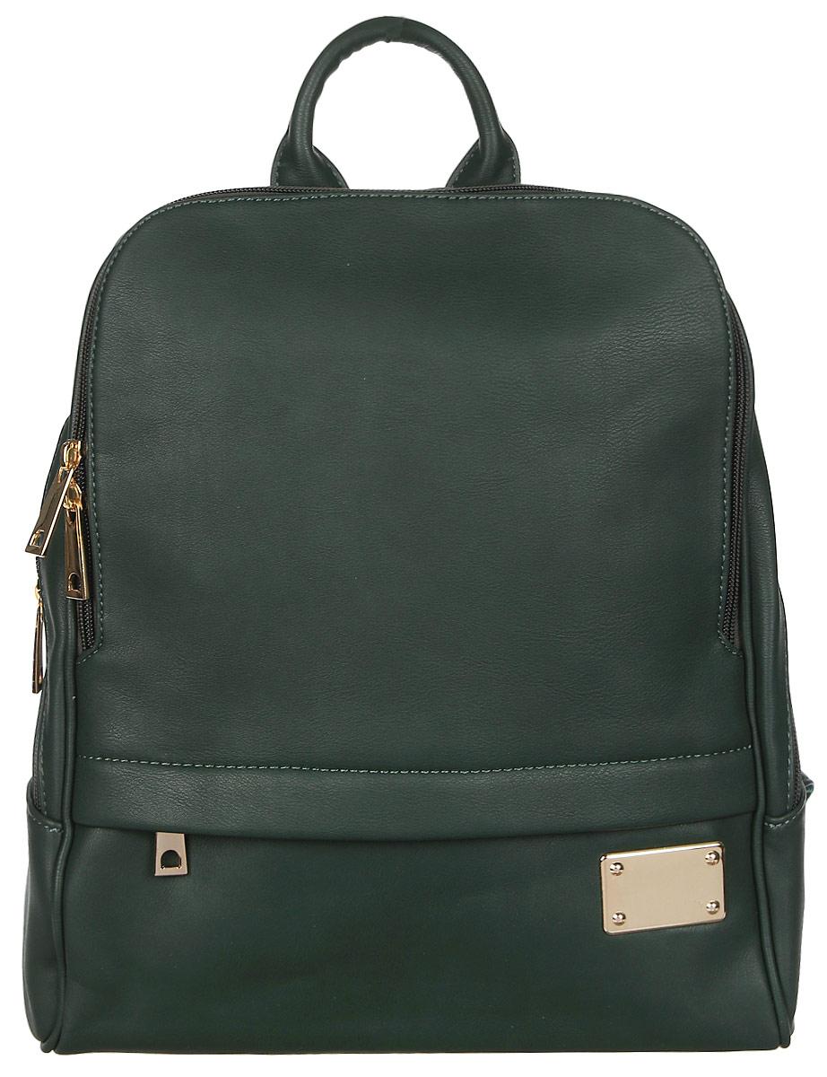 Рюкзак женский DDA, цвет: темно-зеленый. DDA LB-2031DG рюкзак женский cross case цвет зеленый mb 3050