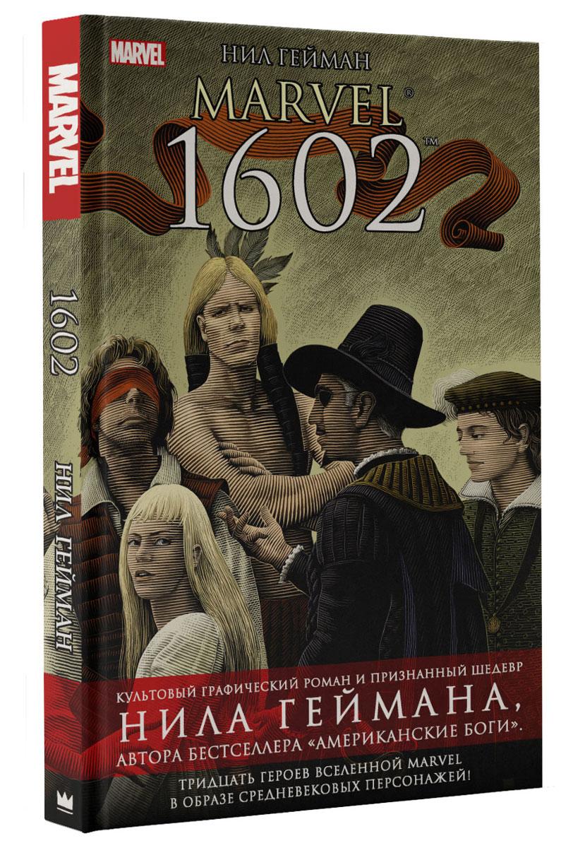цена на Нил Гейман Marvel 1602