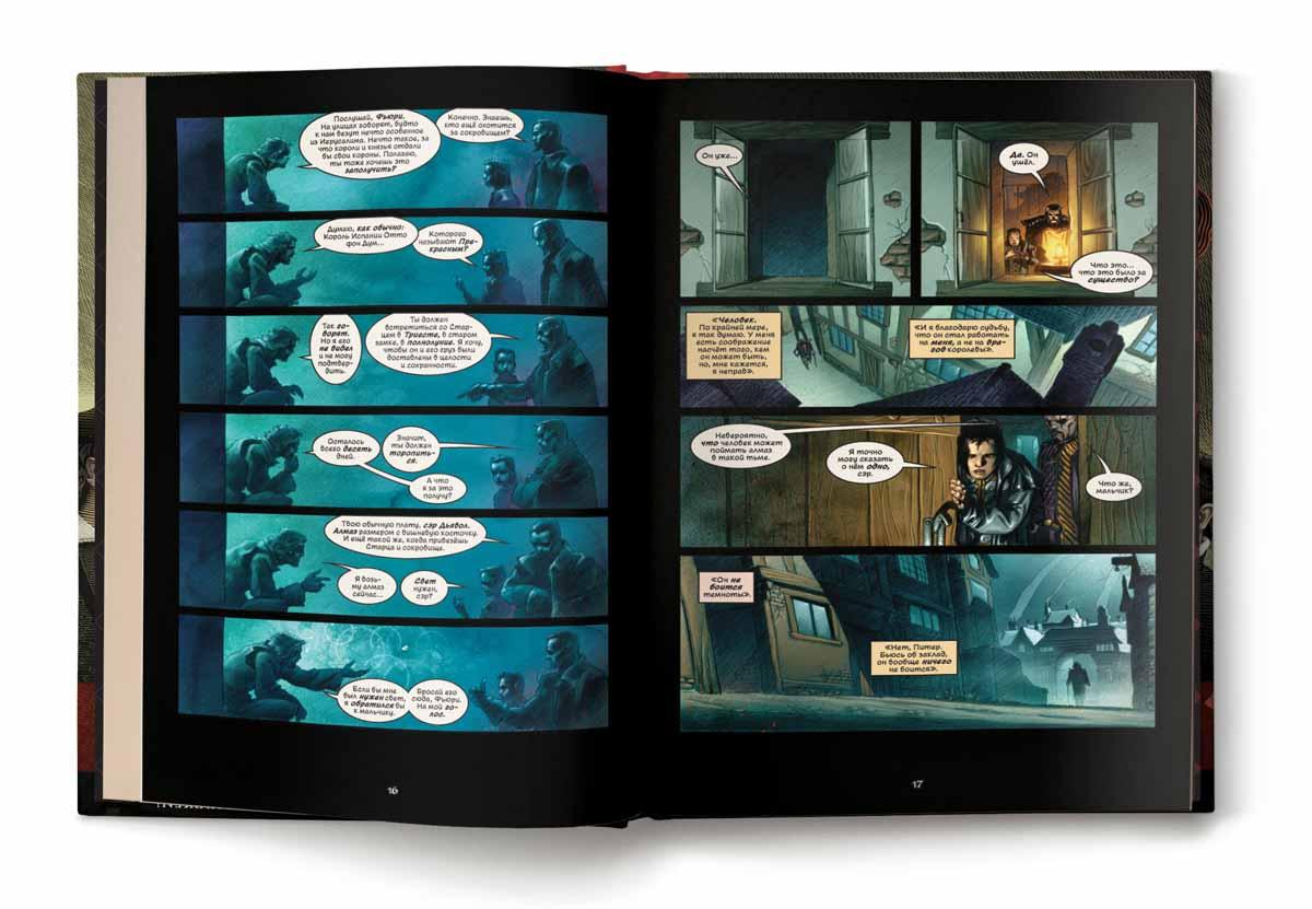 Marvel 1602 Предлагаем вашему вниманию сборник...