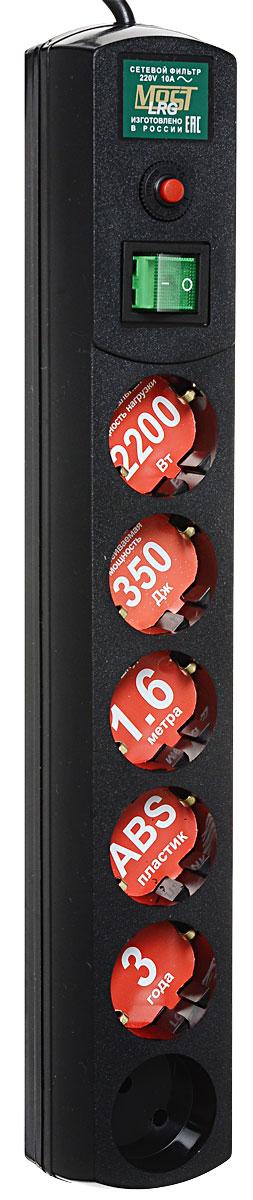 Most LRG, Black сетевой фильтр на 6 розеток