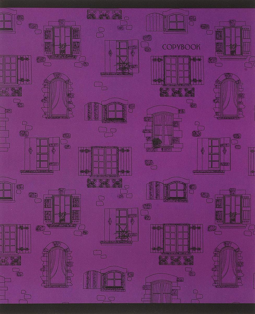 Канц-Эксмо Тетрадь Окошки 48 листов в клетку цвет фиолетовый