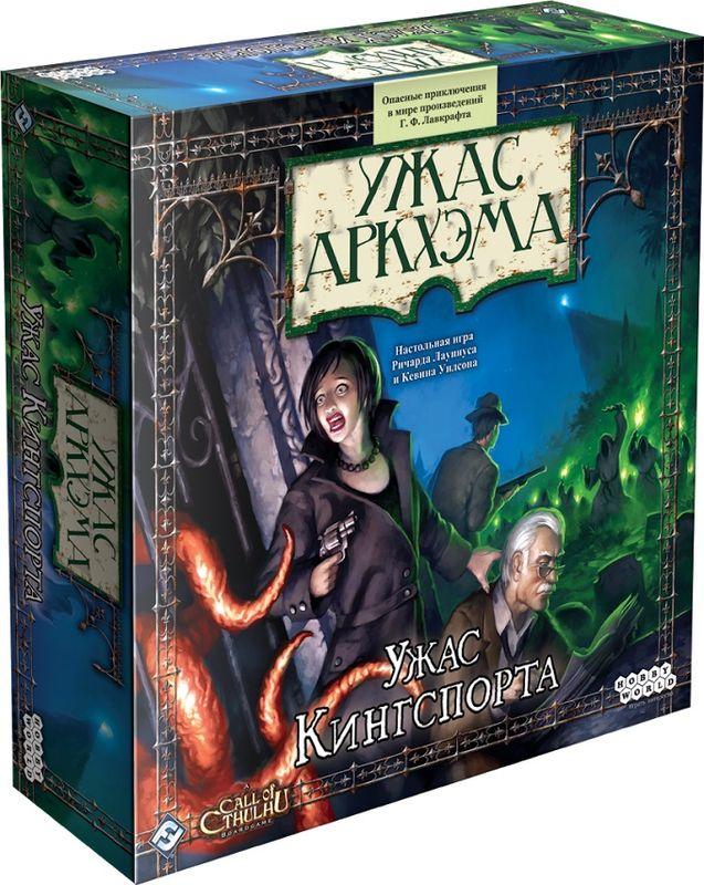 Hobby World Настольная игра Ужас Аркхэма Ужас Кингспорта ужас химеры