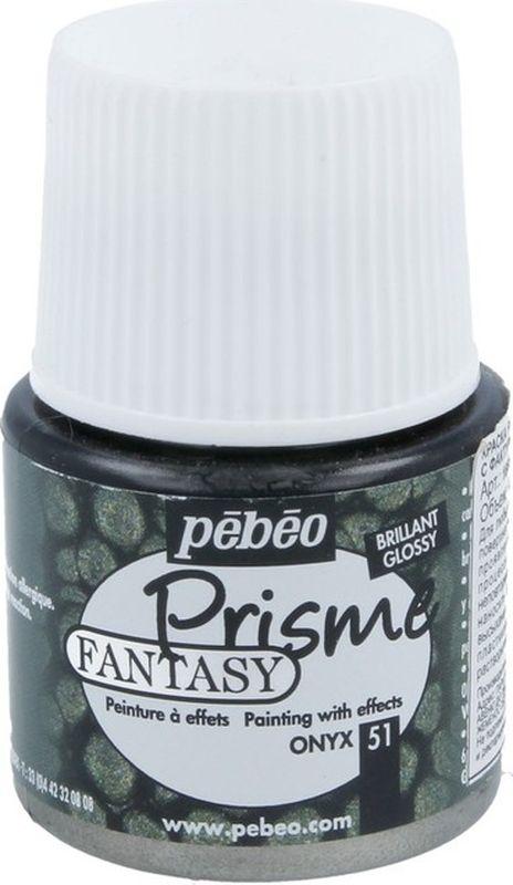 Pebeo Краска Fantasy Prisme с фактурным эффектом цвет 166051 оникс 45 мл