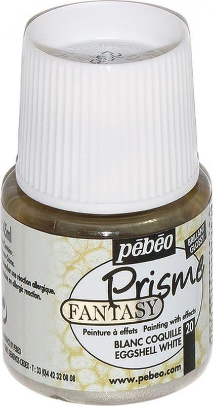 Pebeo Краска Fantasy Prisme с фактурным эффектом цвет 166020 белая ракушка 45 мл