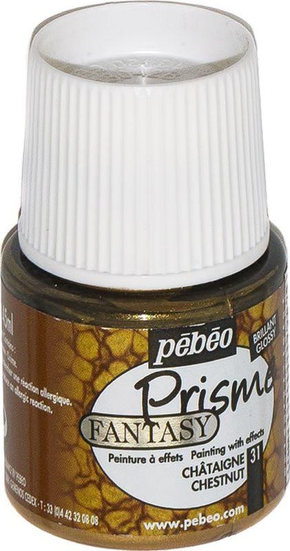 Pebeo Краска Fantasy Prisme с фактурным эффектом цвет 166031 каштановый 45 мл