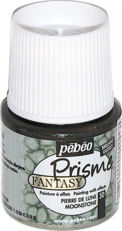 Pebeo Краска Fantasy Prisme с фактурным эффектом цвет 166050 лунный камень 45 мл