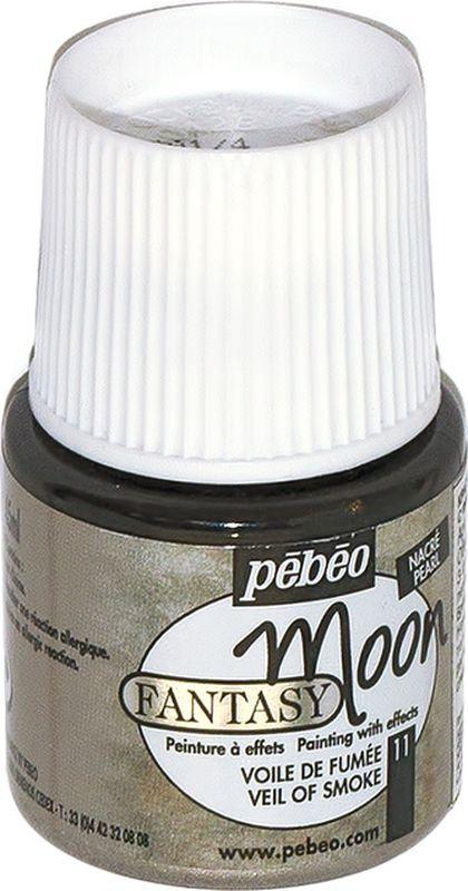 Pebeo Краска Fantasy Moon с фактурным эффектом цвет 167011 дымчатый 45 мл