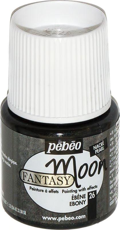 Pebeo Краска Fantasy Moon с фактурным эффектом цвет 167026 черное дерево 45 мл