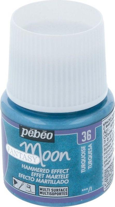 Pebeo Краска Fantasy Moon с фактурным эффектом цвет 167036 бирюзовый 45 мл