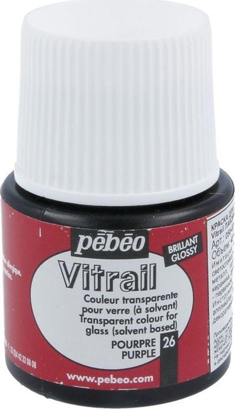 Pebeo Краска для стекла и металла Vitrail лаковая прозрачная цвет 050-026 пурпурный 45 мл