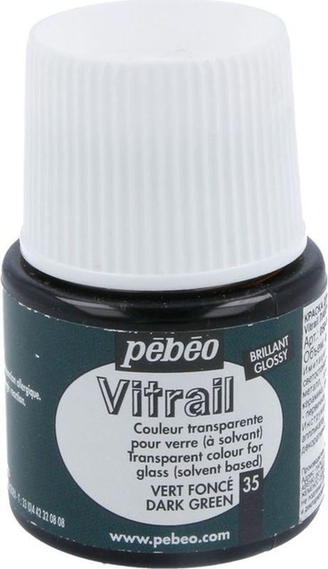 Pebeo Краска для стекла и металла Vitrail лаковая прозрачная цвет 050-035 темно-зеленый 45 мл