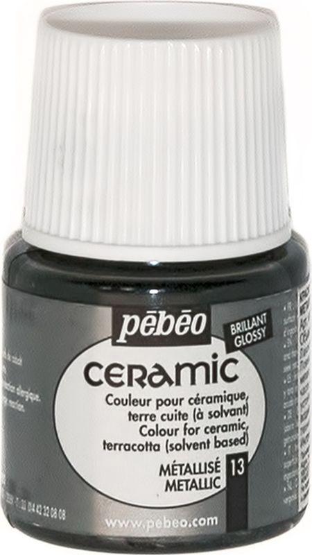 Pebeo Краска по керамике и металлу Ceramic цвет 13 металлик 45 мл