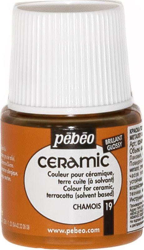 Pebeo Краска по керамике и металлу Ceramic цвет 19 замшевый 45 мл