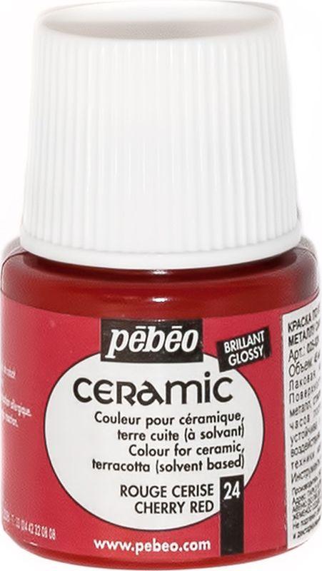 Pebeo Краска по керамике и металлу Ceramic цвет 24 красно-вишневый 45 мл