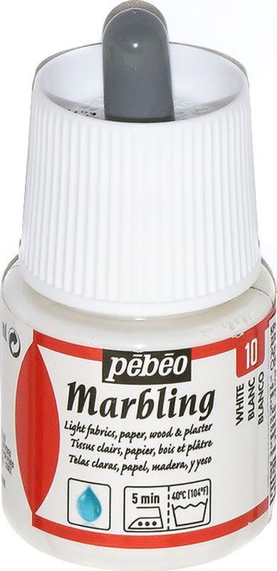 Pebeo Краска Marbling для техники Эбру цвет 130-010 белый 45 мл