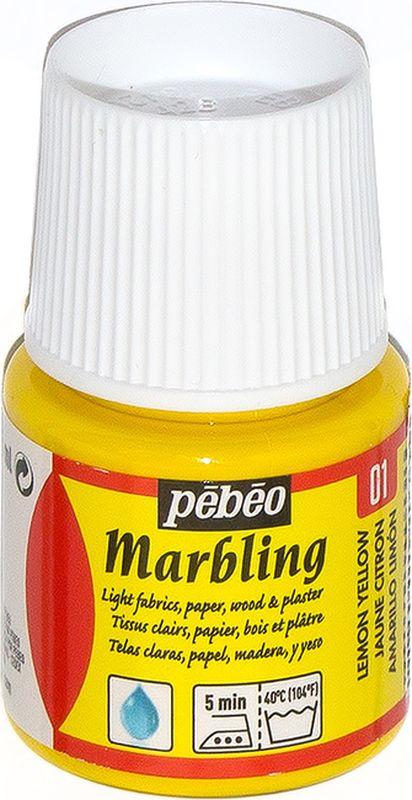 Pebeo Краска Marbling для техники Эбру цвет 130-001 желтый лимонный 45 мл