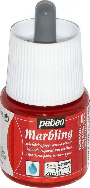 Pebeo Краска Marbling для техники Эбру цвет 130-002 киноварь 45 мл