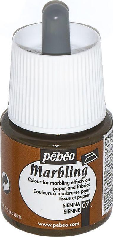Pebeo Краска Marbling для техники Эбру цвет 130-007 сиенна 45 мл