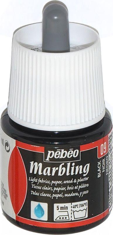 Pebeo Краска Marbling для техники Эбру цвет 130-009 черный 45 мл