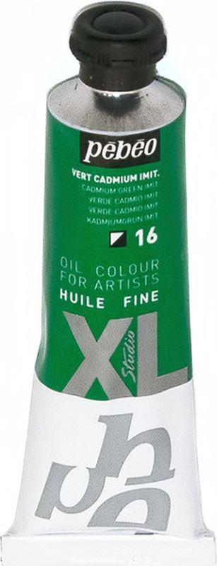Pebeo Краска масляная XL цвет кадмий зеленый 37 мл