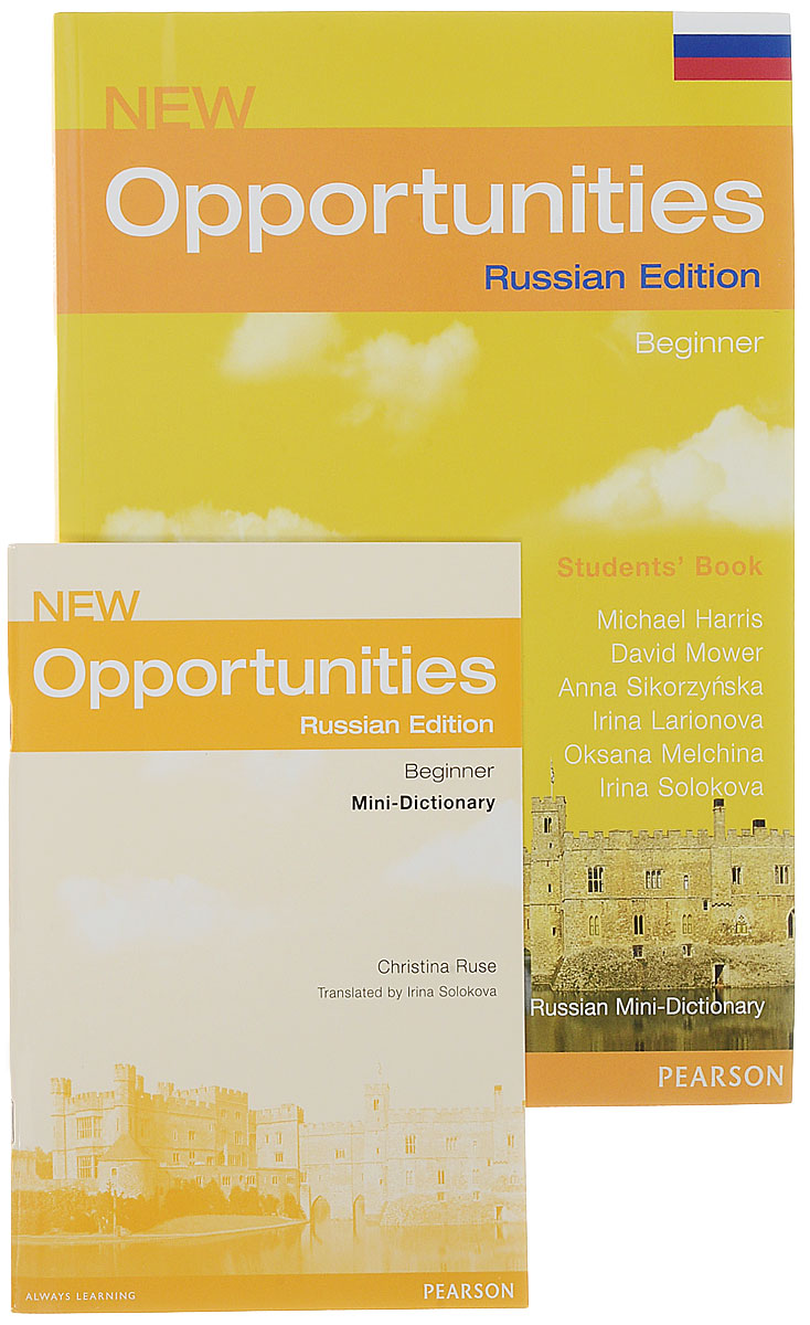 New Opportunities: Beginner: Students' Book with Russian Mini-Dictionary new opportunities russian edition beginner