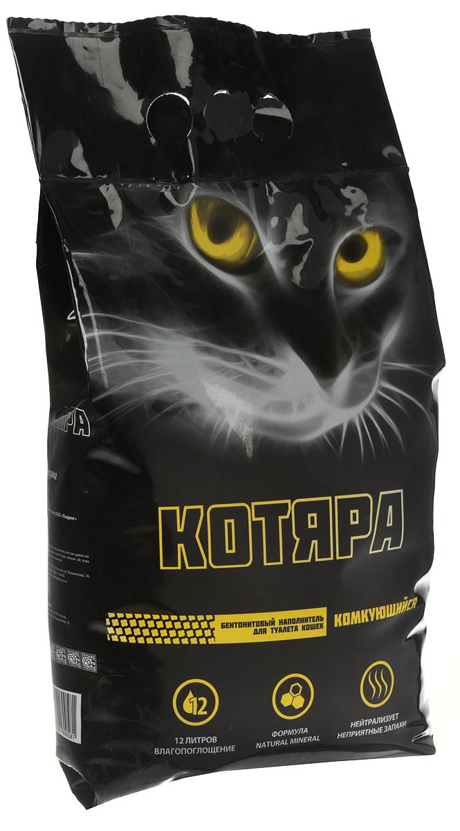 Наполнитель для кошачьего туалета Котяра, комкующийся, 5 кг минеральный комкующийся наполнитель котяра полиэтиленовый пакет для кошек 5кг