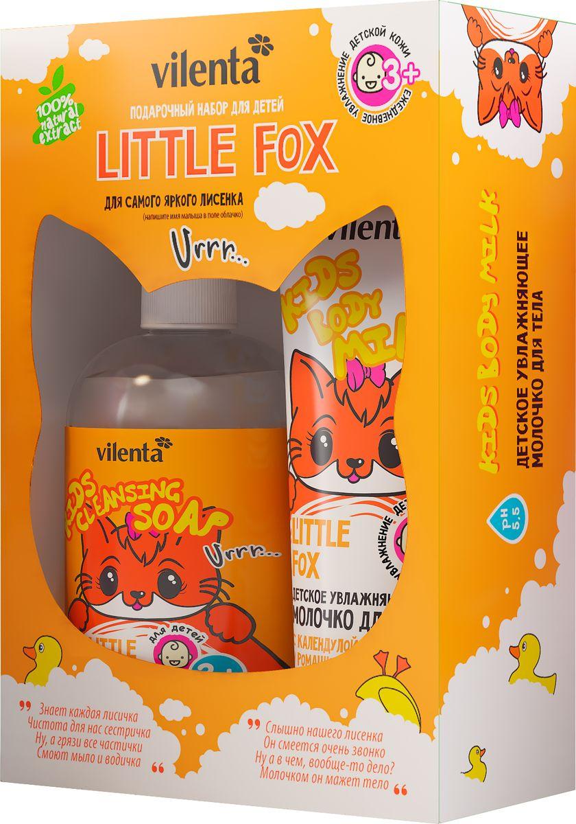 Vilenta Подарочный косметический детский набор Little Fox (жидкое мыло + молочко для тела), 500 мл