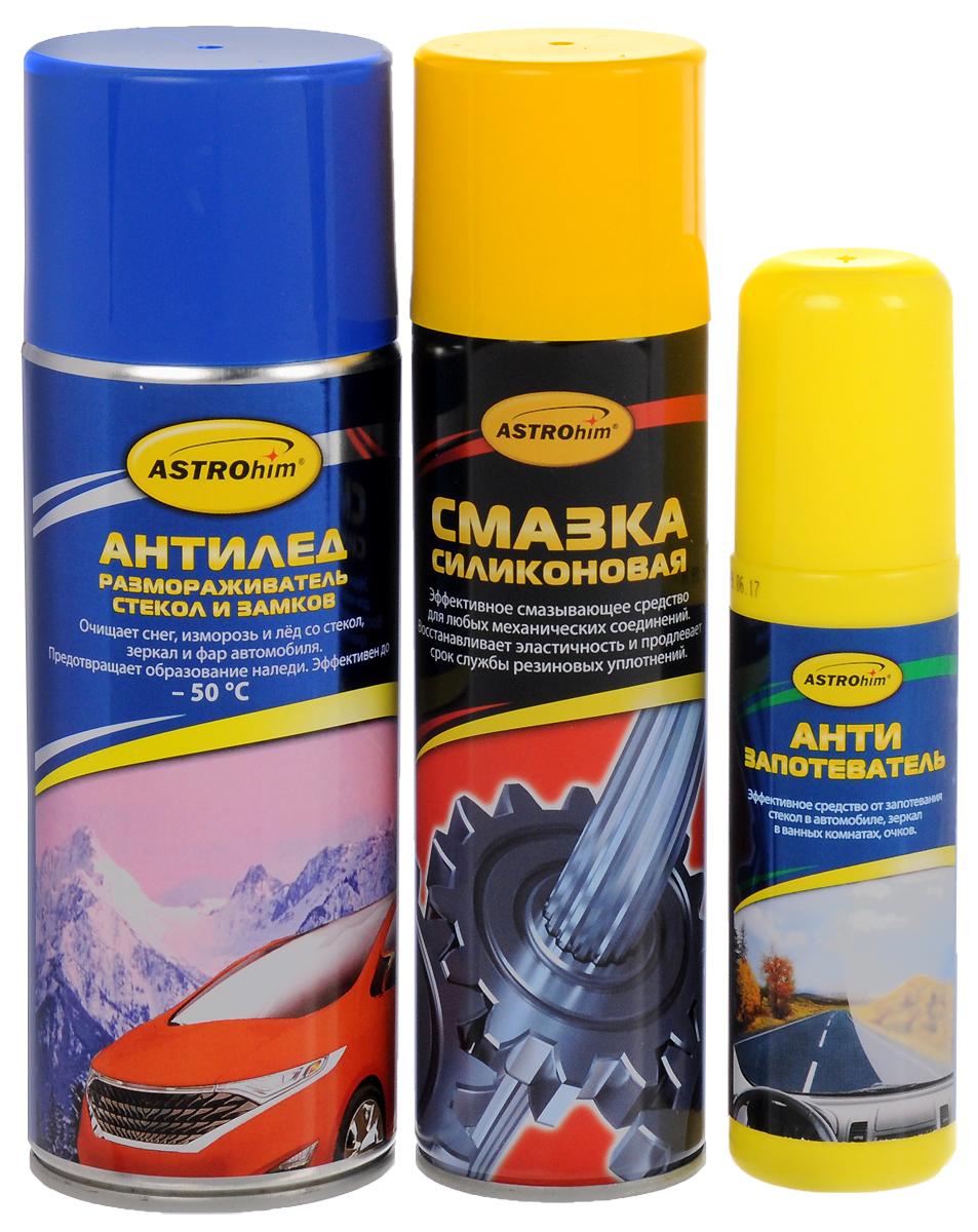 """Набор автохимии """"ASTROhim"""": размораживатель стекол и замков, силиконовая смазка, антизапотеватель. Ас-513"""