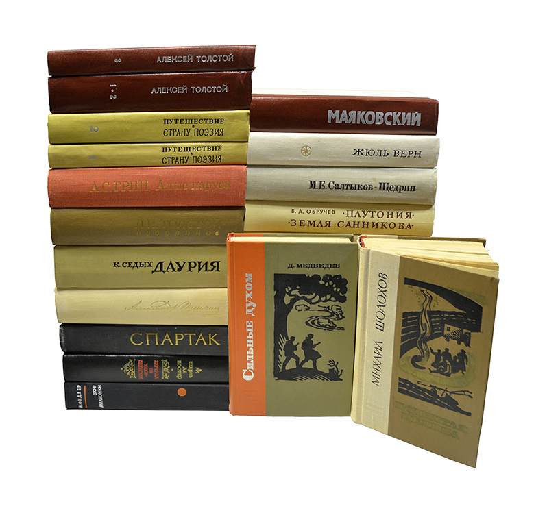 Серия Юношеская библиотека Лениздата (комплект из 25 книг) серия библиотека русского фольклора комплект из 7 книг