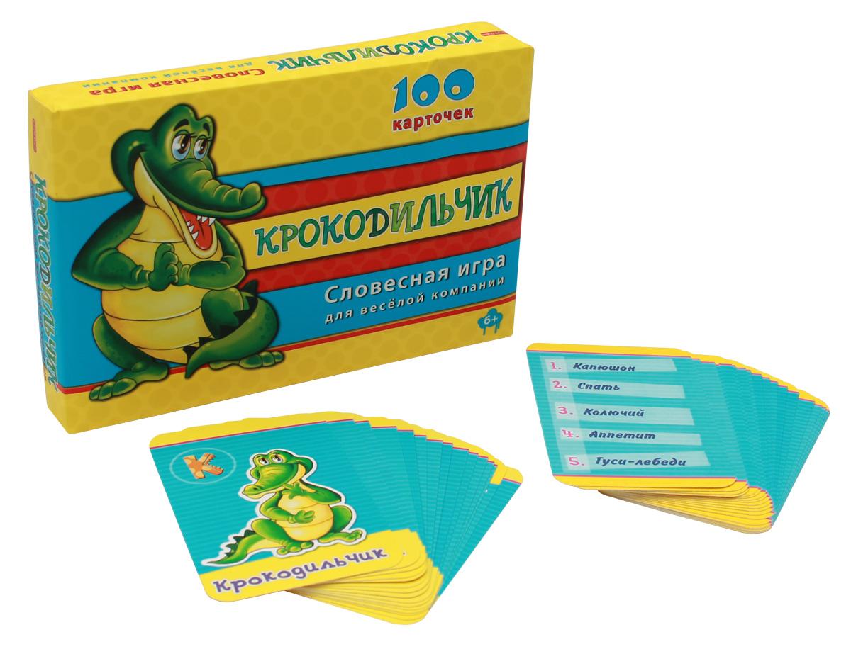 Carpe DiemНастольная игра Крокодильчик Carpe Diem
