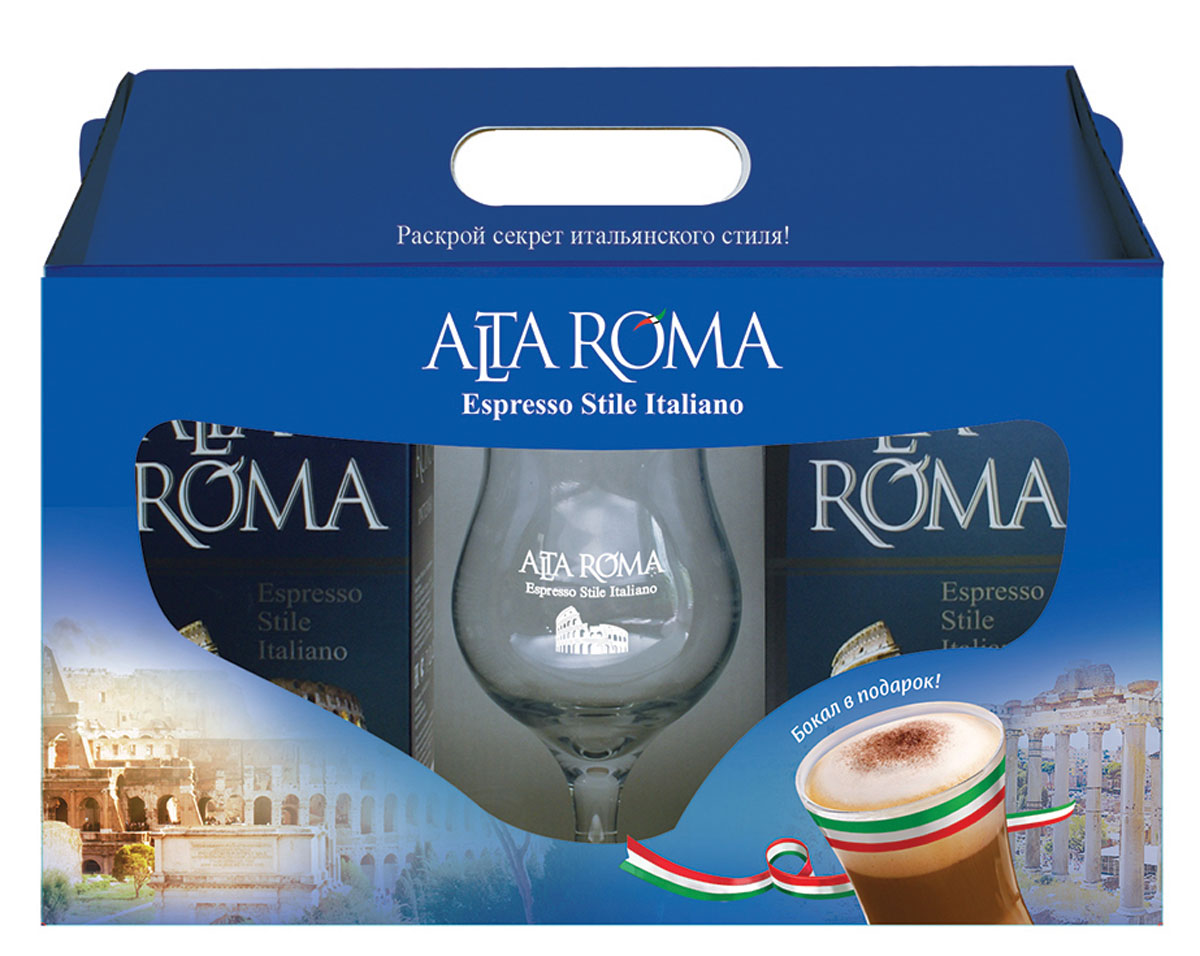Altaroma кофе в зернах подарочный набор, 2 шт по 250 г altaroma vero кофе молотый подарочный набор 250 г