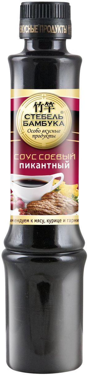 Стебель Бамбука соус соевый пикантный, 280 г цена в Москве и Питере