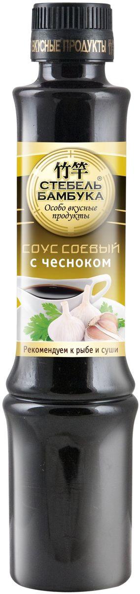 Стебель Бамбука соус соевый с чесноком, 280 г цена в Москве и Питере