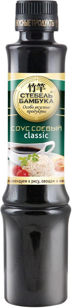 Стебель Бамбука соус соевый Classic, 280 г цена в Москве и Питере